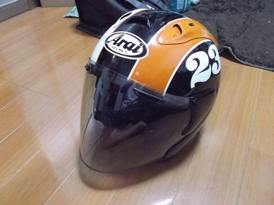 DSCF2088.JPG